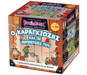 Brainbox Ο Καραγκιόζης & Οι Περιπέτειές Του (93045)