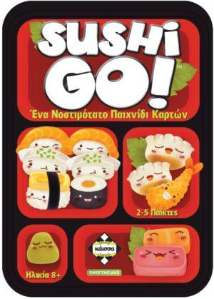 Kaissa Επιτραπέζιο Sushi Go (KA113117)