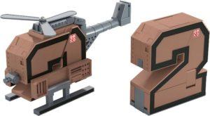 Emco Pocket Morphers-10 Σχέδια (6889)