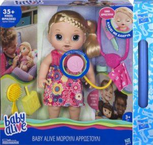 Λαμπάδα Baby Alive Μωρούλι Αρρωστούλι (C0957)